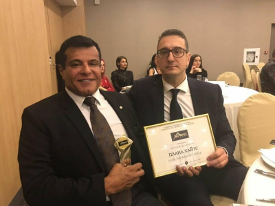 """Plana Heights"" Project won the ""Most Innovative Project"" for 2017"