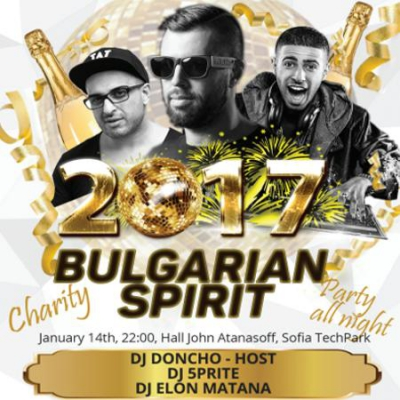 """Bulgarian Spirit"" Event"